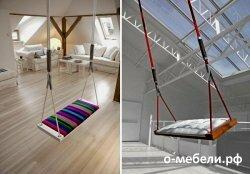 Домашние качели для взрослых Swing