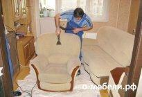 Средство для чистки мягкой мебели